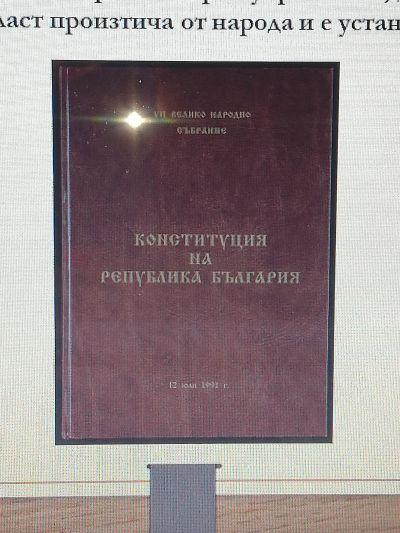2 - ПГ по СЕУ - Тетевен