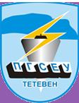 Професионална гимназия по строителство, електротехника и услуги - Тетевен - ПГ по СЕУ - Тетевен