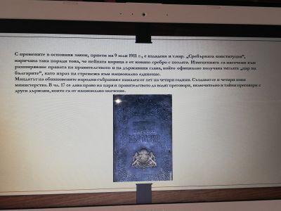 5 - ПГ по СЕУ - Тетевен